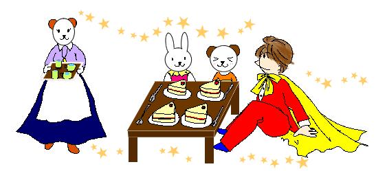 Kumata&Mama&Super&Usako_FV