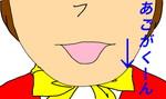 Mouth_A2