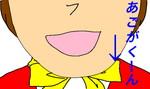 Mouth_O