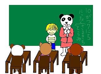 PandaSenseiJohn